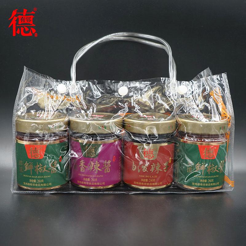 【实惠爆款】正宗秦椒油泼辣子夹馍香辣酱组合套装4瓶装