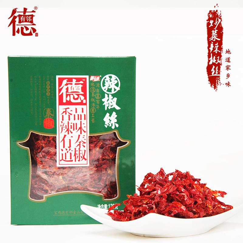 正宗秦椒 自然风干香辣 干辣椒丝120g 川湘炒菜调味品配料