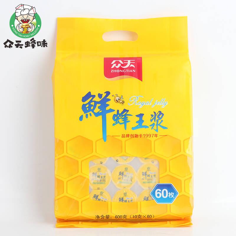 众天 活性蜂王浆600g(60枚)果冻装