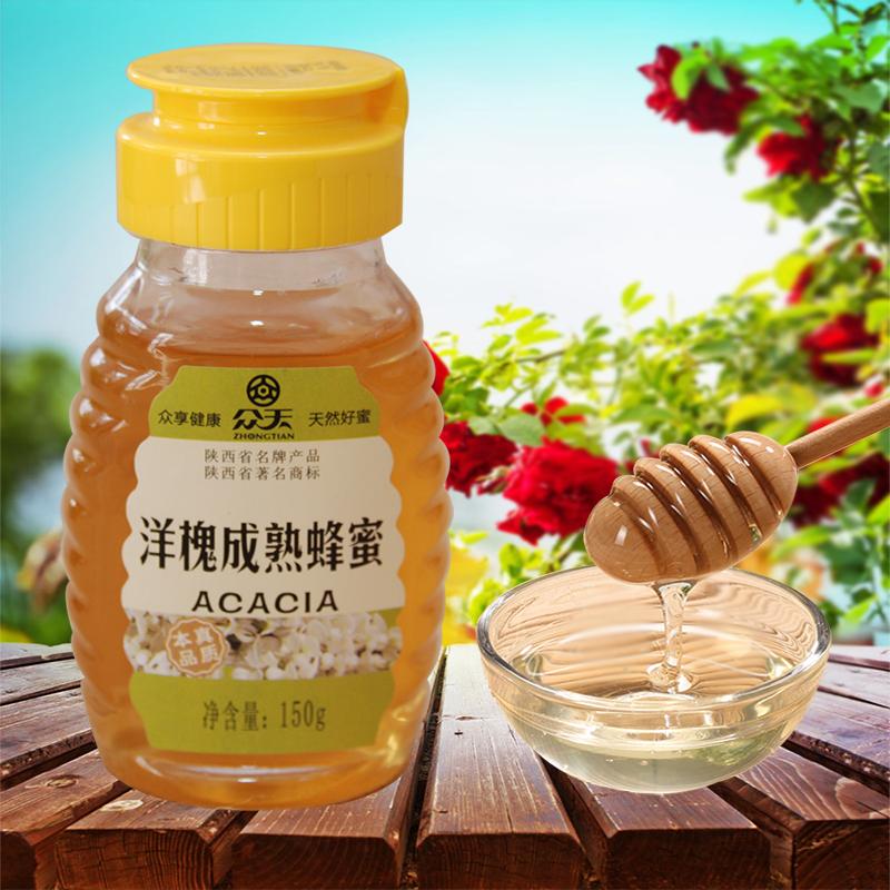 野生农家自产成熟洋槐土蜂蜜150g