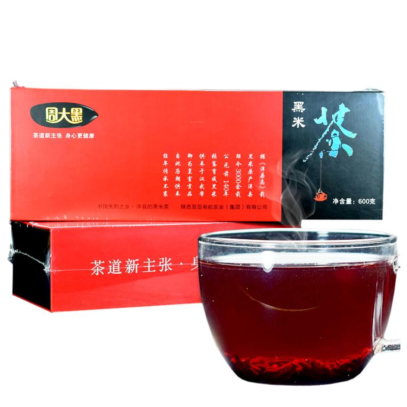 【周大黑】洋县有机黑米茶 养生茶 礼盒装600g 富含花青素茶
