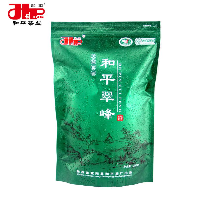 2018安康富硒绿茶 和平翠峰浓香型绿茶 袋装250克