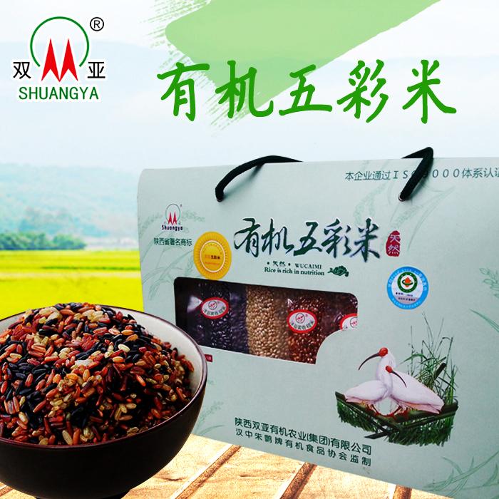 洋县有机五彩米 黑米/红米/紫米/绿米/黄米 共2000g礼盒装