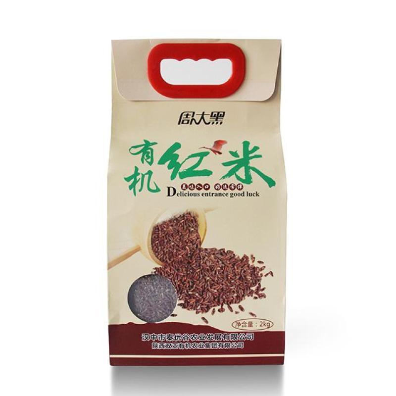 周大黑 洋县有机红米 杂粮2公斤