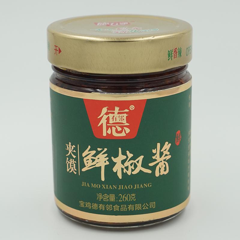 德有邻鲜辣椒酱260g×2瓶 秦椒秘制夹馍拌饭调味品