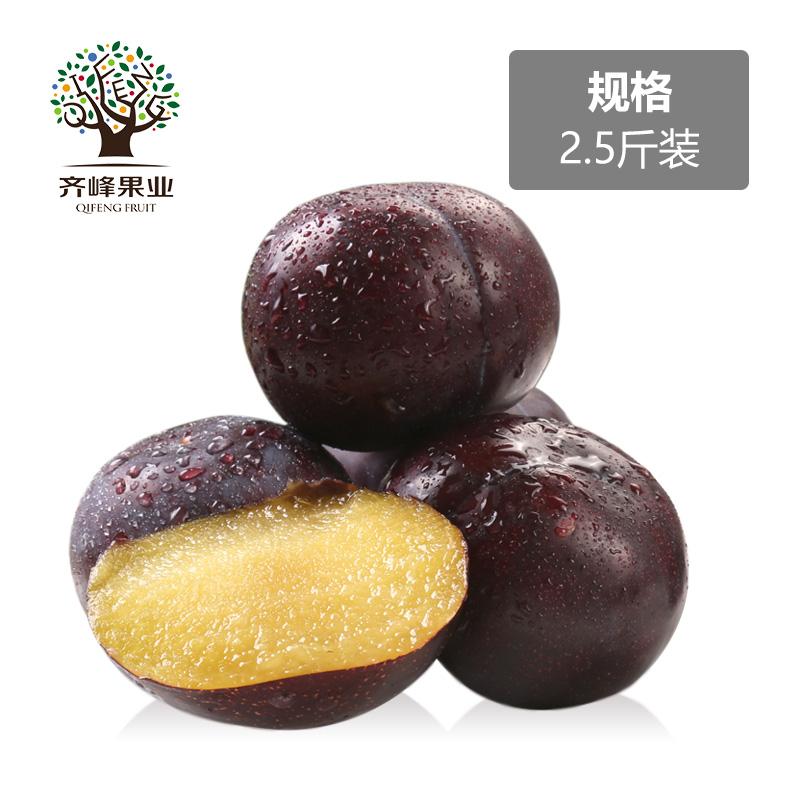 陕西秦岭黑布林5斤 黑琥珀酸甜脆李子