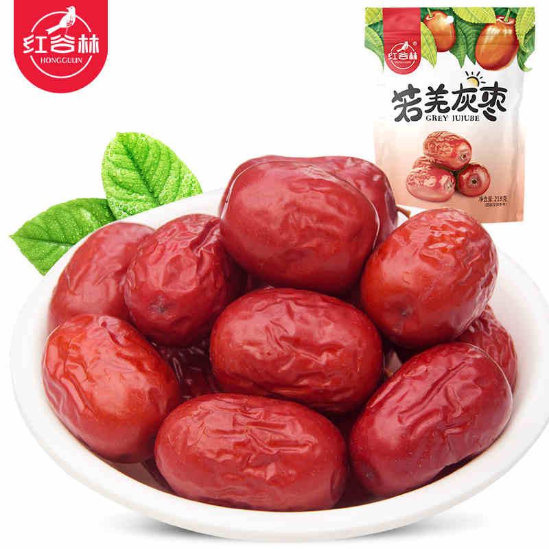 红谷林 无核香酥脆枣250gx2袋 灰枣休闲零食