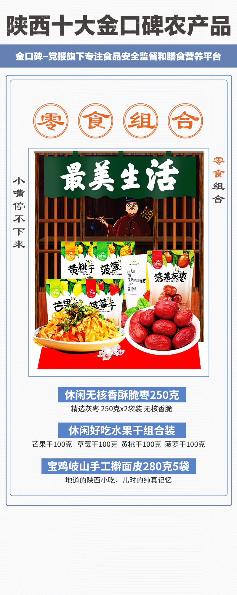 http://xinslu.com/attachment/images/3/2019/04/k8oU1P0jXWW0wxP7SE1j0tstZpw12T.jpg