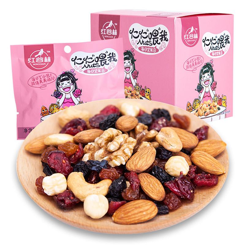 红谷林 每日坚果组合25gx7袋/盒装 女神款零食大礼包