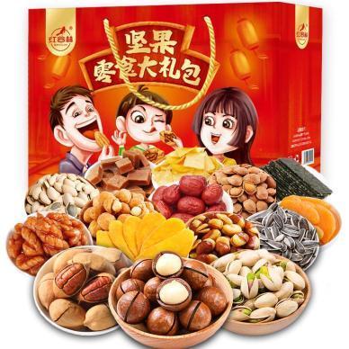 红谷林 坚果零食16款组合大礼包