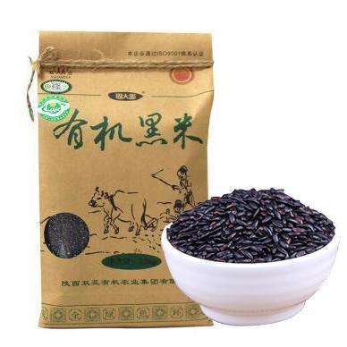 周大黑 洋县天然有机营养黑米