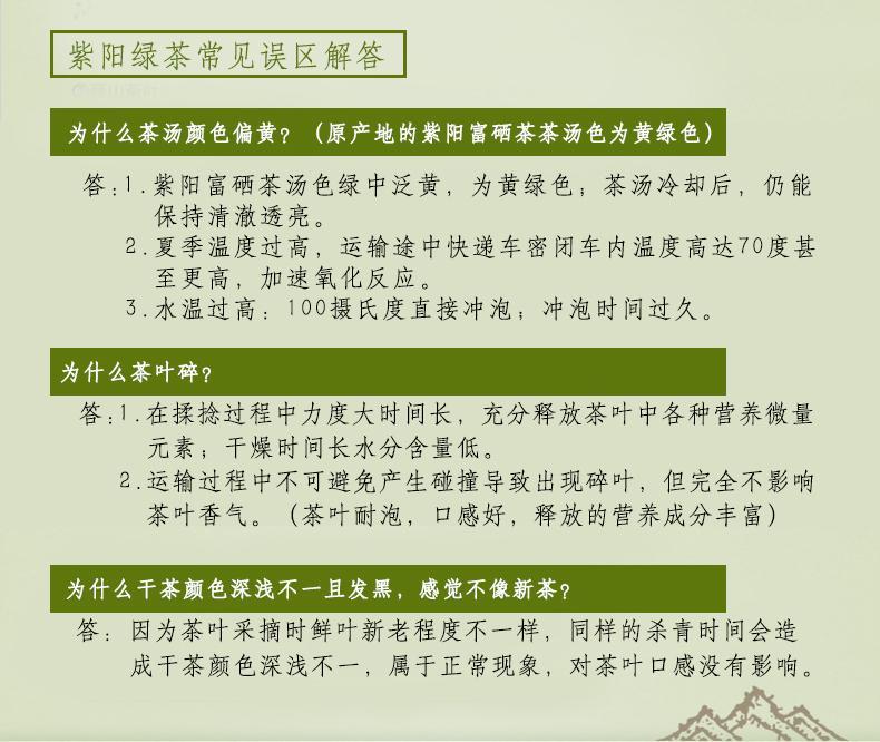 http://xinslu.com/attachment/images/3/2019/05/xt3Zl7cHNcZqCOoCwQEEC7CA3Nlow9.jpg