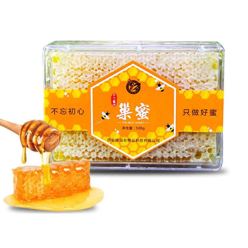 自然成熟秦岭深山农家自产蜂蜜巢蜜封盖蜜500g