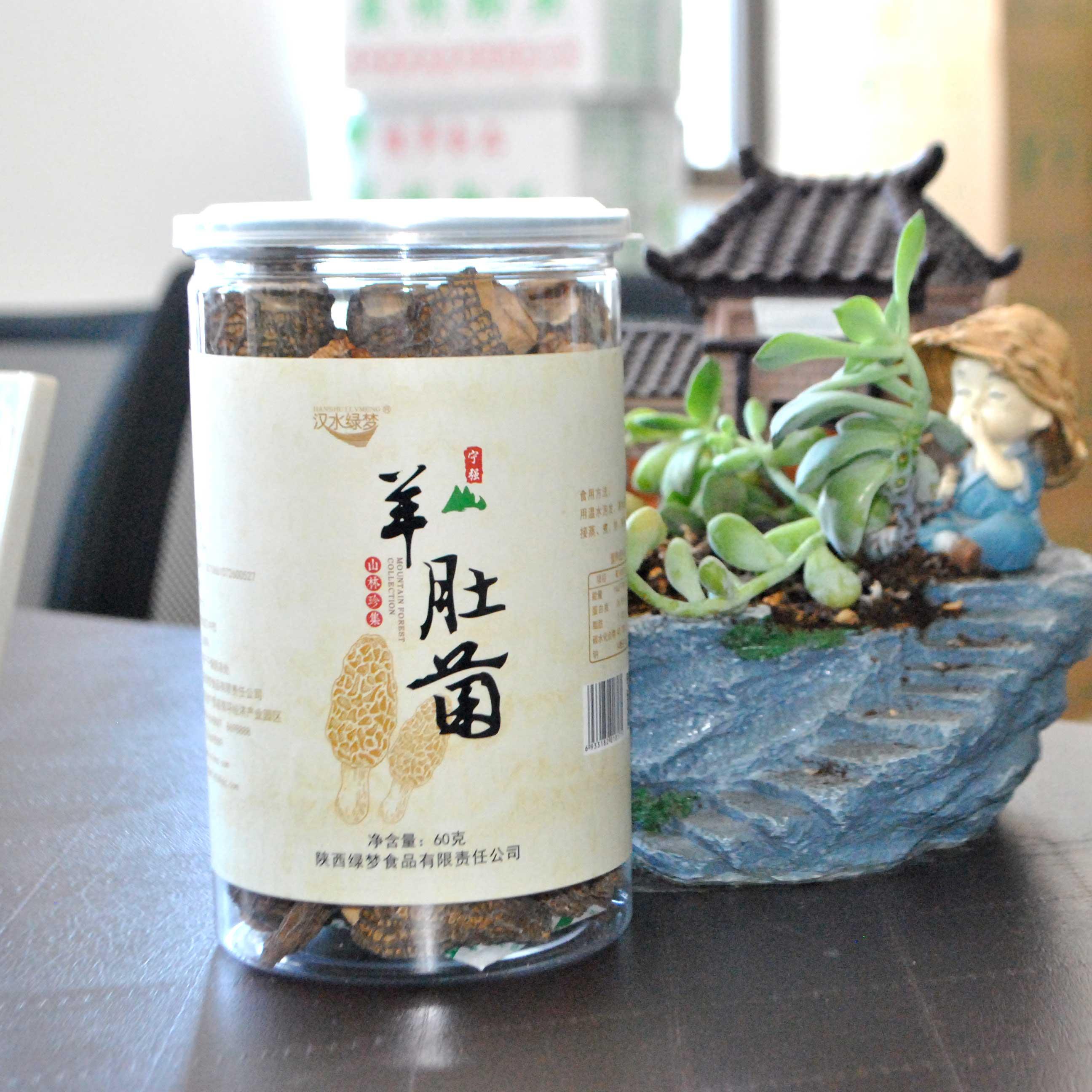 汉水绿梦 秦岭山野生特级羊肚菌60克罐装