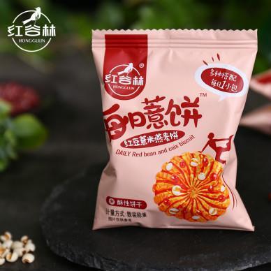 红谷林 红豆薏米燕麦饼干175克x2袋装 低热量低脂肪代餐饼干